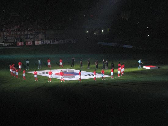 .::proyecto de estadios internacionales::. - Página 5 Lee-woon-jae