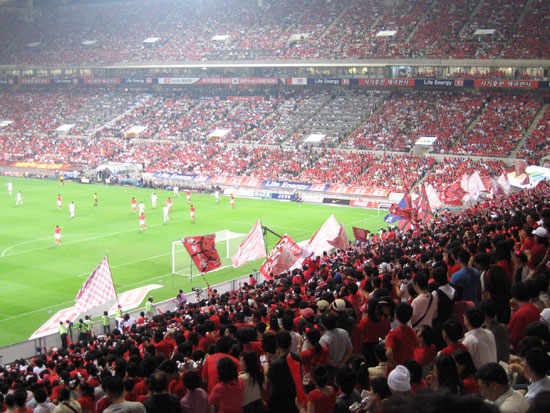 Estadio Mundialista De Seul Red-devils