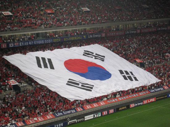 .::proyecto de estadios internacionales::. - Página 5 Taegeuki