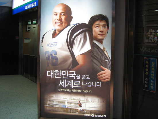 Hines Ward Super Bowl. super bowl mvp hines ward in